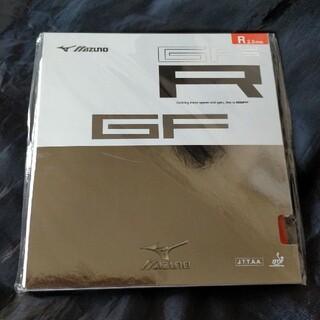 MIZUNO - [新品]Mizuno GF-R(赤、2.0)