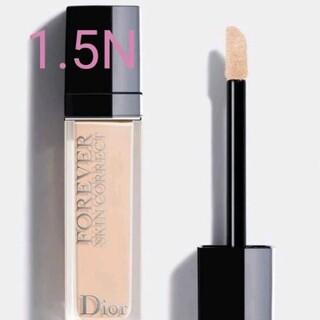 ディオール(Dior)のDiorディオールスキン フォーエヴァースキンコレクト コンシーラー1.5(コンシーラー)