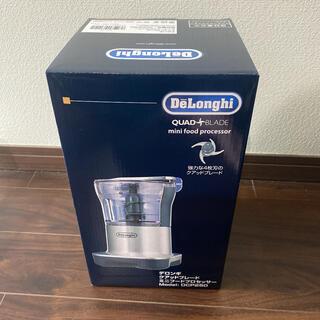 DeLonghi - デロンギ クアッドブレードミニフードプロセッサー  DCP250