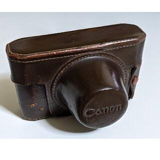 キヤノン(Canon)のCanon キャノン●カメラ 革ケース 昭和レトロ 日本製(ケース/バッグ)