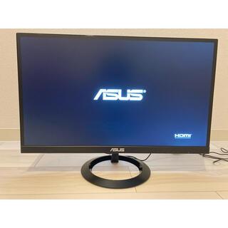 エイスース(ASUS)のASUS フレームレスモニター 21.5インチ(ディスプレイ)