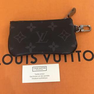 LOUIS VUITTON - M69443 ルイヴィトン コインケース のみ