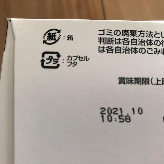 Nestle(ネスレ)のドルチェグスト カプセル カフェオレ 8箱分 (128杯分) 食品/飲料/酒の飲料(コーヒー)の商品写真