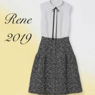 ルネ(René)のルネ ツイードフレアスカート 36  2019年(ひざ丈スカート)