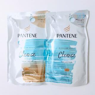 パンテーン(PANTENE)のパンテーンミセラースカルプクレンズシャンプー&トリートメント合計2個(シャンプー/コンディショナーセット)