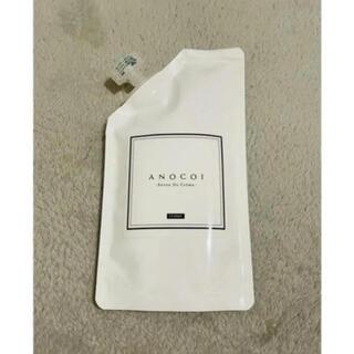 anocoi デリケートゾーン ソープ 100g アノコイ(ボディソープ/石鹸)