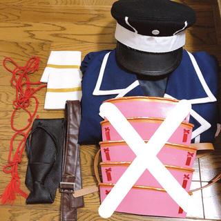 乱 藤四郎 ほぼフルセット(衣装一式)