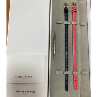ユナイテッドアローズ(UNITED ARROWS)のユナイテッドアローズ 時計 ベルト2本(本体なし)(ベルト)