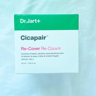 Dr. Jart+ - Dr.Jart+ シカペアリカバークリーム 55ml 新品 ニキビ 肌荒れ