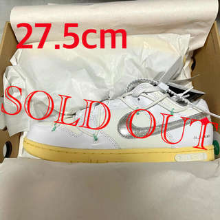 """OFF-WHITE - OFF-WHITE×NIKE DUNK LOW 1 OF 50 lot""""1"""""""