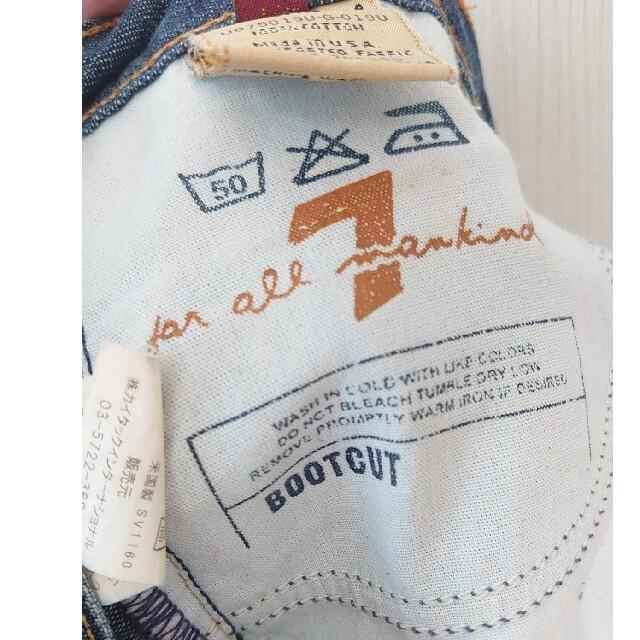 7 for all mankind(セブンフォーオールマンカインド)のセブンフォオールマンカインド デニム 25 レディースのパンツ(デニム/ジーンズ)の商品写真