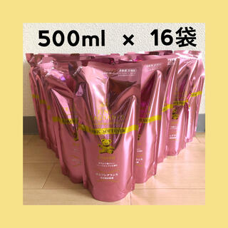 ファーファー(fur fur)の新品 ファーファファイン フレグランス アムール 500ml フローラルシプレ(洗剤/柔軟剤)