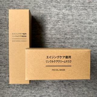 MUJI (無印良品) - 無印良品 エイジングケア薬用リンクルケア美容液・薬用リンクルケアクリームマスク