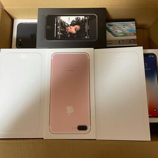 アイフォーン(iPhone)のiPhone・他 空箱(全8箱)(その他)