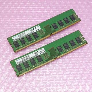 SAMSUNG - メモリ Samsung 16GB (8GBx2) DDR4-2133 (51