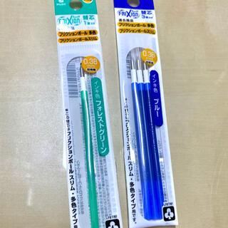 フリクションメイド(FRICTION made)のフリクション替芯 青 フォレストグリーン 緑(ペン/マーカー)