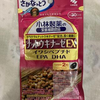 コバヤシセイヤク(小林製薬)の専用です!!小林製薬の栄養補助食品 ナットウキナーゼEX 60粒(ダイエット食品)
