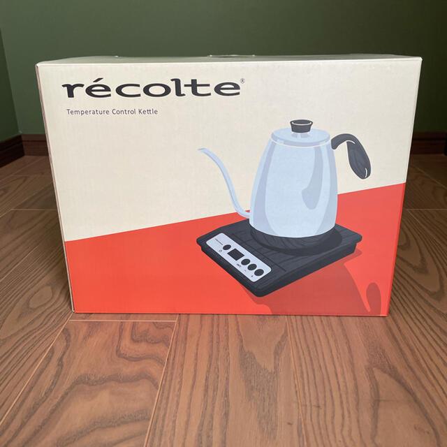 recolte 温度調節ドリップケトル スマホ/家電/カメラの生活家電(電気ケトル)の商品写真