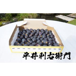 平井利右衛門の黒ぶどう(粒750g, 藤稔(ふじみのり))(フルーツ)