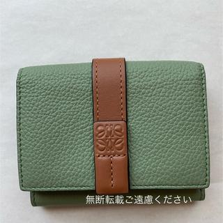 LOEWE - 9/21まで値下げLOEWE ロエベ 二つ折り財布ウォレット ローズマリー&タン