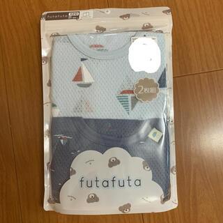 フタフタ(futafuta)のバースデイ フタフタ 肌着 タンクトップ 120(下着)