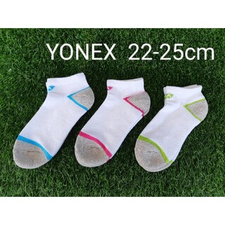 YONEX - ヨネックス  アンクル テニスソックス3足組 22-25cm29184Y 水色、