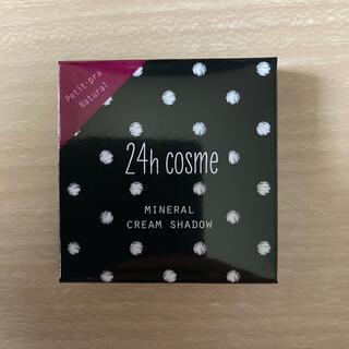 ニジュウヨンエイチコスメ(24h cosme)の24h cosme ミネラルクリームシャドー 03 ピンク(アイシャドウ)