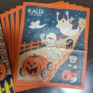 KALDI - 【限定】【レア】KALDI カルディ ショップバッグ ハロウィン 紙袋 合計10