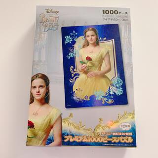 ディズニー(Disney)の美女と野獣 ベル 1000ピース ジグソーパズル(その他)