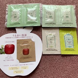イグニス(IGNIS)の【イグニス】乳液 化粧水 クレンジング クリーム コットン(化粧水/ローション)