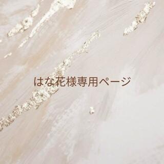 SM2 - 【新品/完売品】SM2  / 総レースポンチョブラウス