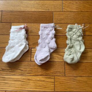 プティマイン(petit main)のpetit main / 靴下 女の子 13-15cm(靴下/タイツ)