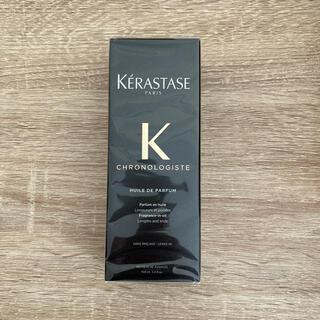 ケラスターゼ(KERASTASE)のケラスターゼ CH ユイル クロノロジスト R(オイル/美容液)