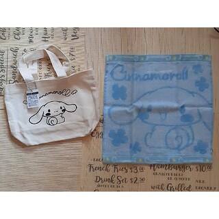 シナモロール - サンリオ Cinnamorollシナモロール 新品 未使用