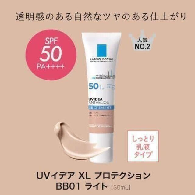 LA ROCHE-POSAY(ラロッシュポゼ)の敏感肌用 ラロッシュポゼ UVイデア XL プロテクション BB 01 ライト コスメ/美容のベースメイク/化粧品(BBクリーム)の商品写真