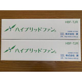 ハイブリッドファン HBF-TJR