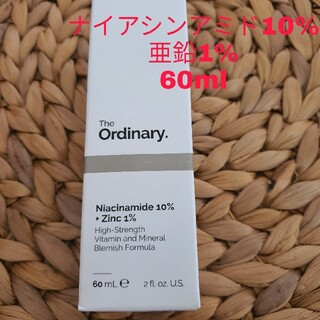 theordinary ナイアシンアミド60ml正規店(美容液)