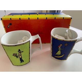 ローゼンタール(Rosenthal)のマグカップ(食器)