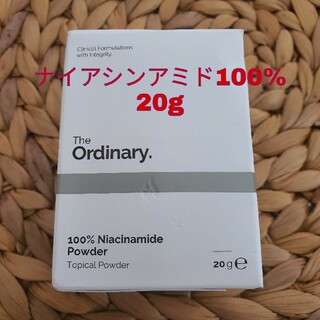 theordinary ナイアシンアミド 100% パウダー 新作(美容液)