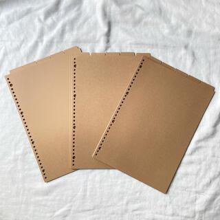 ムジルシリョウヒン(MUJI (無印良品))の無印良品 インデックス A4 ベージュ ファイル バインダー(ファイル/バインダー)