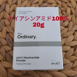 セフォラ(Sephora)のtheordinary ナイアシンアミド 100% 20g(美容液)