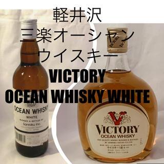 キリン(キリン)の轻井泽蒸馏所配生酒 Whiskey 三楽 オーシャン VICTORY WHITE(ウイスキー)