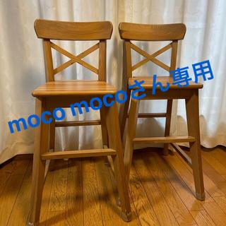 イケア(IKEA)のIKEA 椅子 INGOLF インゴルフ 2脚セット(ダイニングチェア)