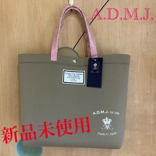 A.D.M.J. - 最終値下げ。新品未使用A.D.M.J.トートバッグ ベージュ×ピンク 日本製