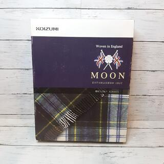 KOIZUMI - コイズミ 電気ひざ掛け 毛布 MOON KDH-M472