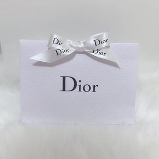 クリスチャンディオール(Christian Dior)のDior ギフトラッピング セット(ラッピング/包装)