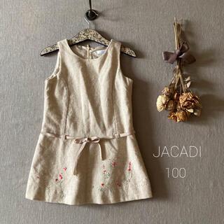 Jacadi - ✾売り切れです*̩̩̥୨୧˖