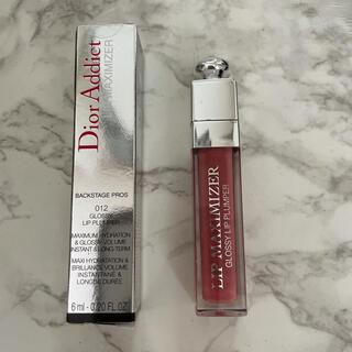 Dior - DIOR addict lipマキシマイザー未使用