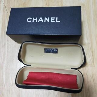 CHANEL - CHANEL メガネケース サングラス 箱 ①