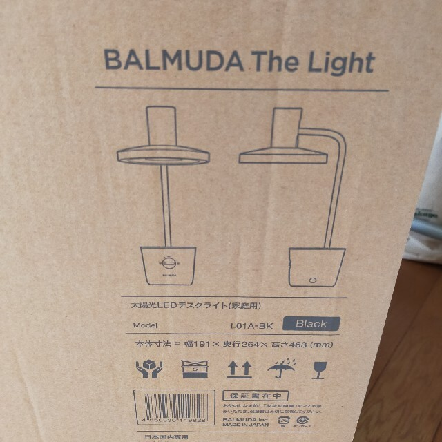 BALMUDA(バルミューダ)のバルミューダライト 新品 インテリア/住まい/日用品のライト/照明/LED(テーブルスタンド)の商品写真